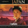 VARIOUS ARTISTS - A VOYAGE TO JAPAN (Compact Disc)