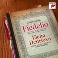 DENISOVA, ELENA - FIDELIO - BEETHOVEN ARRANGEMENTS (Compact Disc)