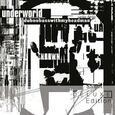 UNDERWORLD - DUBONBASSWITHMYHEADMAN -DELUXE- (Compact Disc)
