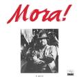 CATLETT, FRANCISCO MORA - MORA! I & II (Compact Disc)