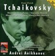 TCHAIKOVSKY, PIOTR ILICH - MANFRED SYMPHONY IN B (Compact Disc)