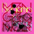 BIOLAY, BENJAMIN - VENGEANCE (Compact Disc)