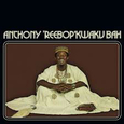 BAH, ANTHONY -REEBOP' KWAKU- - ANTHONY 'REEBOP' KWAKU BAH (Compact Disc)