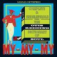 REDDING, OTIS - COMPLETE & UNBELIEVABLE... DICTIONARY OF SOUL (Compact Disc)