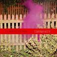 HABITACION ROJA - LARGOMETRAJE (Disco Vinilo LP)