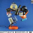CAROLINA DURANTE - CAROLINA DURANTE (Compact Disc)