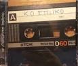 KOMETILIKO - MAS KAOS KE NUNKA (Compact Disc)