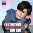 NIU NIU - FATE & HOPE (Compact Disc)