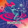 SOLAR MANTRA - AWAY (Compact Disc)