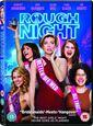 MOVIE - ROUGH NIGHT (Digital Video -DVD-)