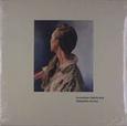 KONRADSEN - SAINTS AND SEBASTIAN STORIES (Disco Vinilo LP)