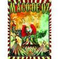 MAGO DE OZ - ILUSSIA (Compact Disc)