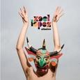 LOPEZ, XOEL - ATLANTICO -HQ- (Disco Vinilo LP)
