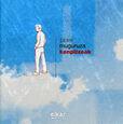 MUGURUZA, JABIER - KONPLIZEAK (Compact Disc)