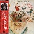 LENNON, JOHN - WALLS & BRIDGES -LTD- (Compact Disc)