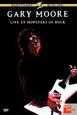 MOORE, GARY - LIVE AT MONSTERS OF ROCK (Digital Video -DVD-)