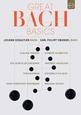 BACH, JOHANN SEBASTIAN - GREAT BACH BASICS =BOX= (Digital Video -DVD-)