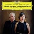 BATIASHVILI, LISA - VIOLIN CONCERTOS (Compact Disc)