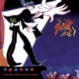 SAGA - SECURITY OF ILLUSION -HQ- (Disco Vinilo LP)