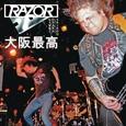 RAZOR - LIVE! OSAKA SAIKOU (Disco Vinilo LP)