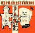 BECHET, SIDNEY - BECHET SOUVENIRS (Compact Disc)