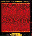 MIDNIGHT OIL - MAKARRATA PROJECT (Compact Disc)