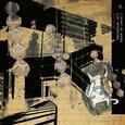 RADIOHEAD - I MIGHT BE WRONG (Compact Disc)