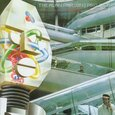 PARSONS, ALAN -PROJECT- - I ROBOT =EXPANDED= (Compact Disc)