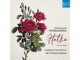 CAPELLA CRACOVIENSIS - STANISLAW MONIUSZKO: HALKA (Compact Disc)