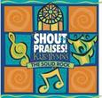 SHOUT PRAISES KIDS HYMNS - SOLID ROCK (Compact Disc)