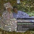RACHMANINOV, SERGEI - PRELUDES/MORCEAUX DE.. (Compact Disc)
