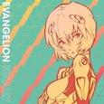 BANDA SONORA ORIGINAL - EVANGELION FINALLY (Compact Disc)