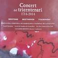 VARIOUS ARTISTS - CONCERT DEL TRICENTENARI 1714 - 2014 (Compact Disc)