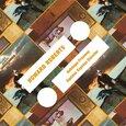 ROBERTS, HOWARD - ANTELOPE FREEWAY + EXPRESS ELEVATOR (Compact Disc)