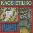 KAOS ETILIKO - NO HAY AGUA -HQ- (Disco Vinilo LP)