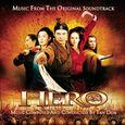 ORIGINAL SOUND TRACK - HERO (Disco Vinilo LP)