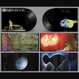 BECK - HYPERSPACE (Disco Vinilo LP)