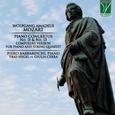 BARBARESCHI, PIERO - MOZART PIANO CONCERTOS 11 & 13 (Compact Disc)