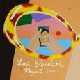 BLENDERS - MAZUNTE (Disco Vinilo 12')