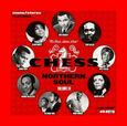 VARIOUS ARTISTS - CHESS NORTHERN SOUL -LTD- (Disco Vinilo  7')