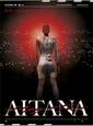 AITANA - PLAY TOUR: EN DIRECTO + DVD -DELUXE- (Compact Disc)