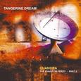 TANGERINE DREAM - CHANDRA: PHANTOM FERRY II -HQ- (Disco Vinilo LP)