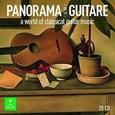 VARIOUS ARTISTS - PANORAMA DE LA GUITARE =BOX= (Compact Disc)