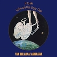 VAN DER GRAAF GENERATOR - HE TO HE WHO AM THE ONLY ONE -DELUXE- (Compact Disc)