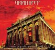 URIAH HEEP - OFFICIAL BOOTLEG VOL.5  (Compact Disc)