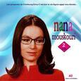 MOUSKOURI, NANA - 40 EXITOS INOLVIDABLES (Compact Disc)