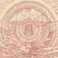 YEAR OF NO LIGHT - TOCSIN (Disco Vinilo LP)