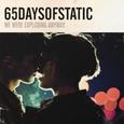 65 DAYS OF STATIC - WE WERE.. -COLOURED- (Disco Vinilo LP)