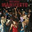 ROXY MUSIC - MANIFESTO (Compact Disc)