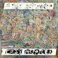 MCCOMBS, CASS - A FOLK SET APART (Compact Disc)